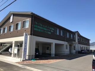 【安佐南区川内 正社員】まだまだ新しいグループホームでの介護スタッフを募集! イメージ